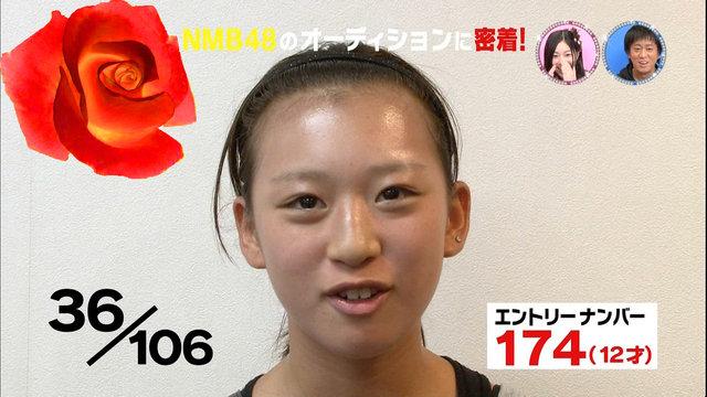 https://livedoor.blogimg.jp/omaeranews-idol/imgs/1/1/11f2c267.jpg