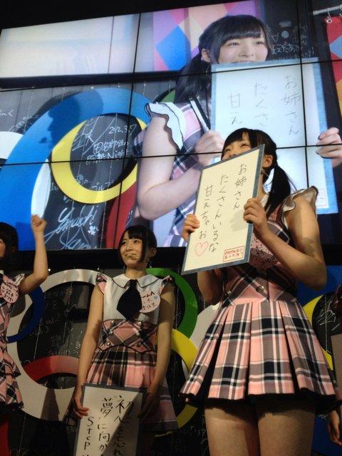 https://livedoor.blogimg.jp/omaeranews-idol/imgs/1/2/12a3afea.jpg