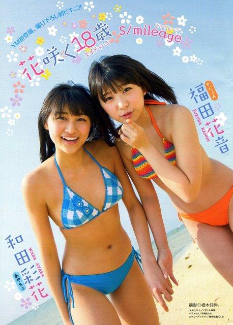 https://livedoor.blogimg.jp/omaeranews-idol/imgs/1/4/141212f8.jpg