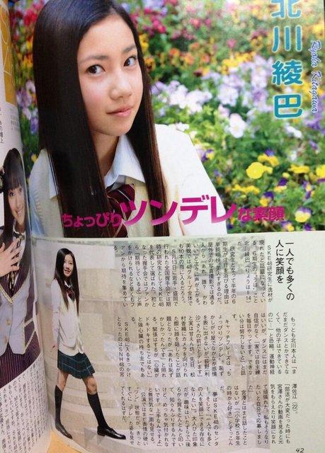 https://livedoor.blogimg.jp/omaeranews-idol/imgs/1/4/14465dab.jpg