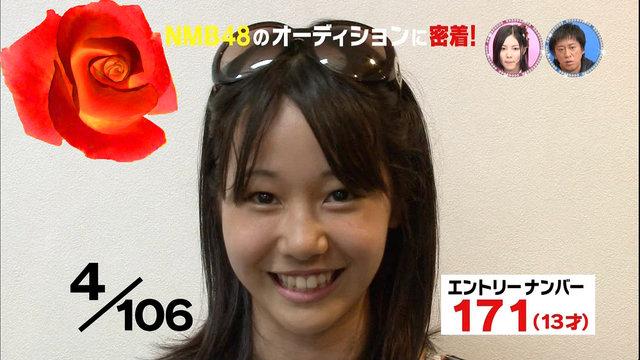 https://livedoor.blogimg.jp/omaeranews-idol/imgs/1/4/1480ca4a.jpg