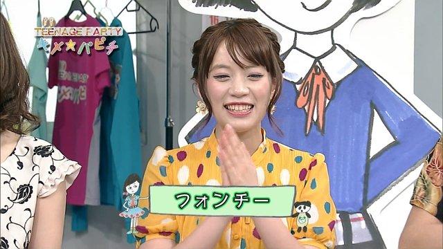 https://livedoor.blogimg.jp/omaeranews-idol/imgs/1/5/150fcf56.jpg