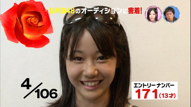 https://livedoor.blogimg.jp/omaeranews-idol/imgs/1/5/15a4ea8a.jpg