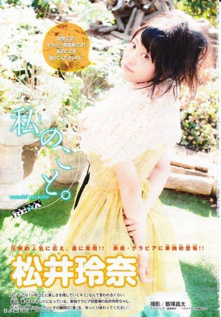 https://livedoor.blogimg.jp/omaeranews-idol/imgs/1/6/1691fc74.jpg