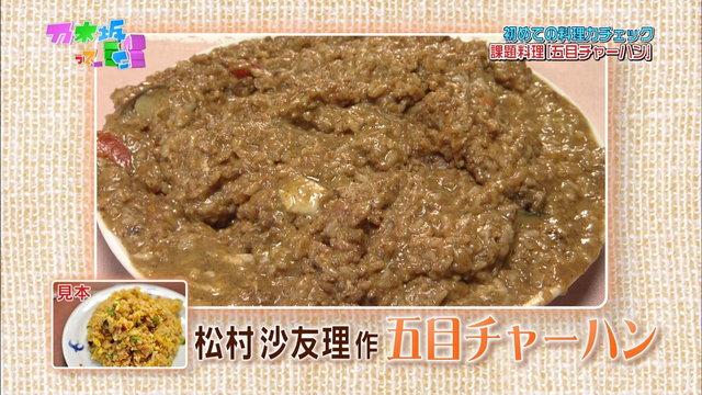 https://livedoor.blogimg.jp/omaeranews-idol/imgs/1/7/174f2971.jpg