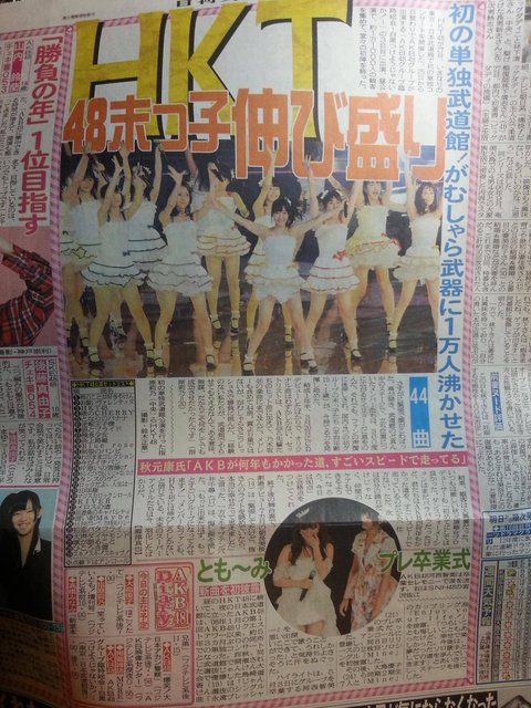https://livedoor.blogimg.jp/omaeranews-idol/imgs/1/7/1771b65c.jpg
