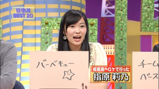 https://livedoor.blogimg.jp/omaeranews-idol/imgs/1/7/178b96ad.jpg