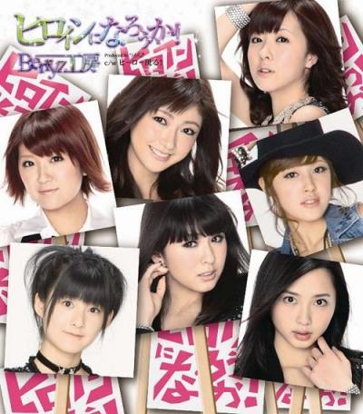 https://livedoor.blogimg.jp/omaeranews-idol/imgs/1/7/17a6cdc3.jpg