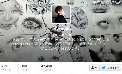 https://livedoor.blogimg.jp/omaeranews-idol/imgs/1/8/18035db7.jpg