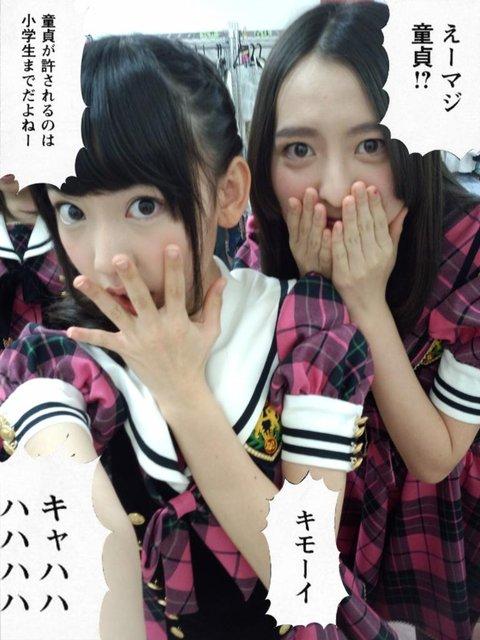 https://livedoor.blogimg.jp/omaeranews-idol/imgs/1/8/1861f587.jpg
