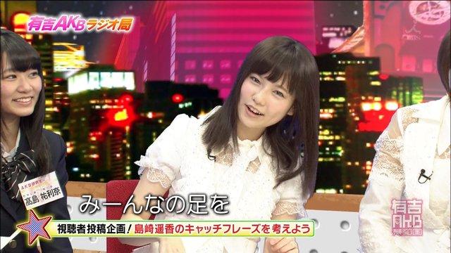 https://livedoor.blogimg.jp/omaeranews-idol/imgs/1/8/189bbe84.jpg