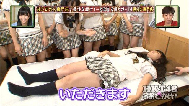 https://livedoor.blogimg.jp/omaeranews-idol/imgs/1/8/18c6c6cb.jpg