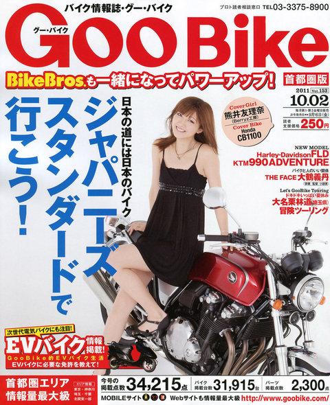 https://livedoor.blogimg.jp/omaeranews-idol/imgs/1/8/18d35680.jpg
