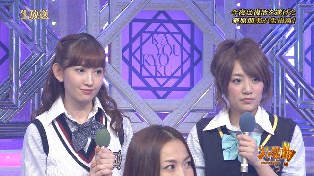 https://livedoor.blogimg.jp/omaeranews-idol/imgs/1/9/19073bb5.jpg