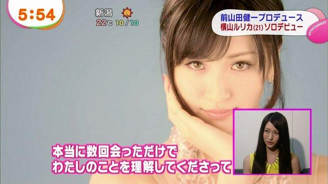 https://livedoor.blogimg.jp/omaeranews-idol/imgs/1/9/1951a9ef.jpg