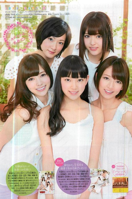 https://livedoor.blogimg.jp/omaeranews-idol/imgs/1/a/1a627c05.jpg