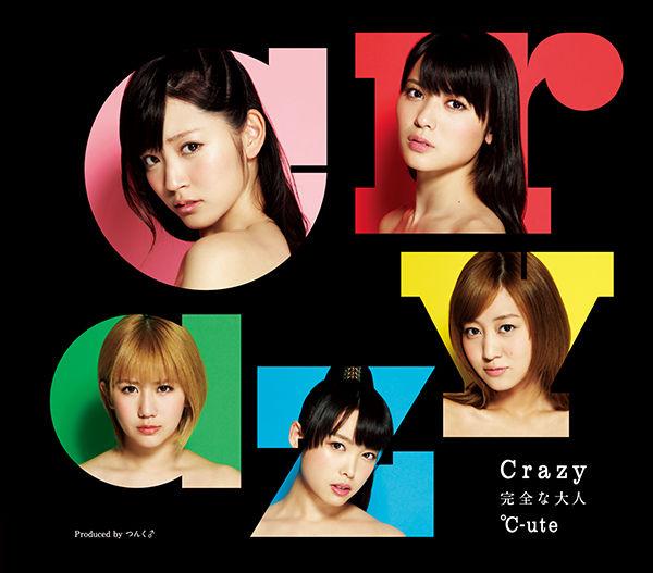 https://livedoor.blogimg.jp/omaeranews-idol/imgs/1/b/1b049527.jpg