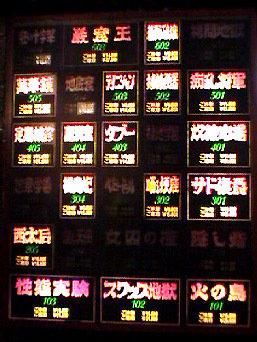 https://livedoor.blogimg.jp/omaeranews-idol/imgs/1/b/1b13014e.jpg