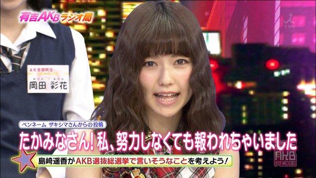 https://livedoor.blogimg.jp/omaeranews-idol/imgs/1/c/1cc8482d.jpg