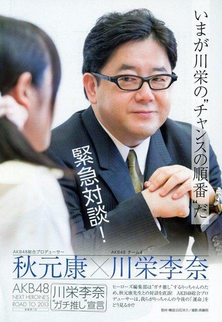 https://livedoor.blogimg.jp/omaeranews-idol/imgs/1/c/1ced6265.jpg
