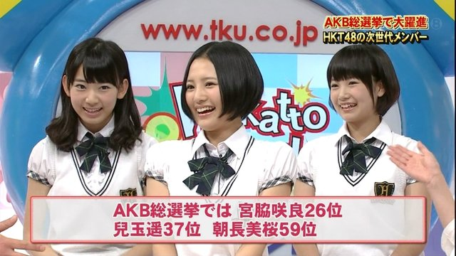 https://livedoor.blogimg.jp/omaeranews-idol/imgs/1/d/1da7c59a.jpg