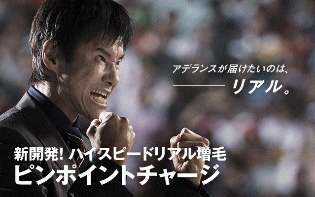 https://livedoor.blogimg.jp/omaeranews-idol/imgs/1/e/1e19a5f7.jpg