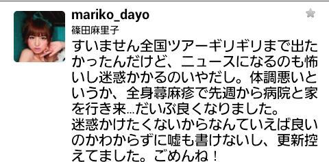 https://livedoor.blogimg.jp/omaeranews-idol/imgs/1/e/1e4edba7.jpg