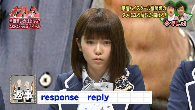 https://livedoor.blogimg.jp/omaeranews-idol/imgs/1/e/1ece1583.jpg