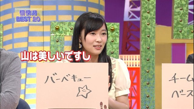 https://livedoor.blogimg.jp/omaeranews-idol/imgs/1/f/1f604c3d.jpg