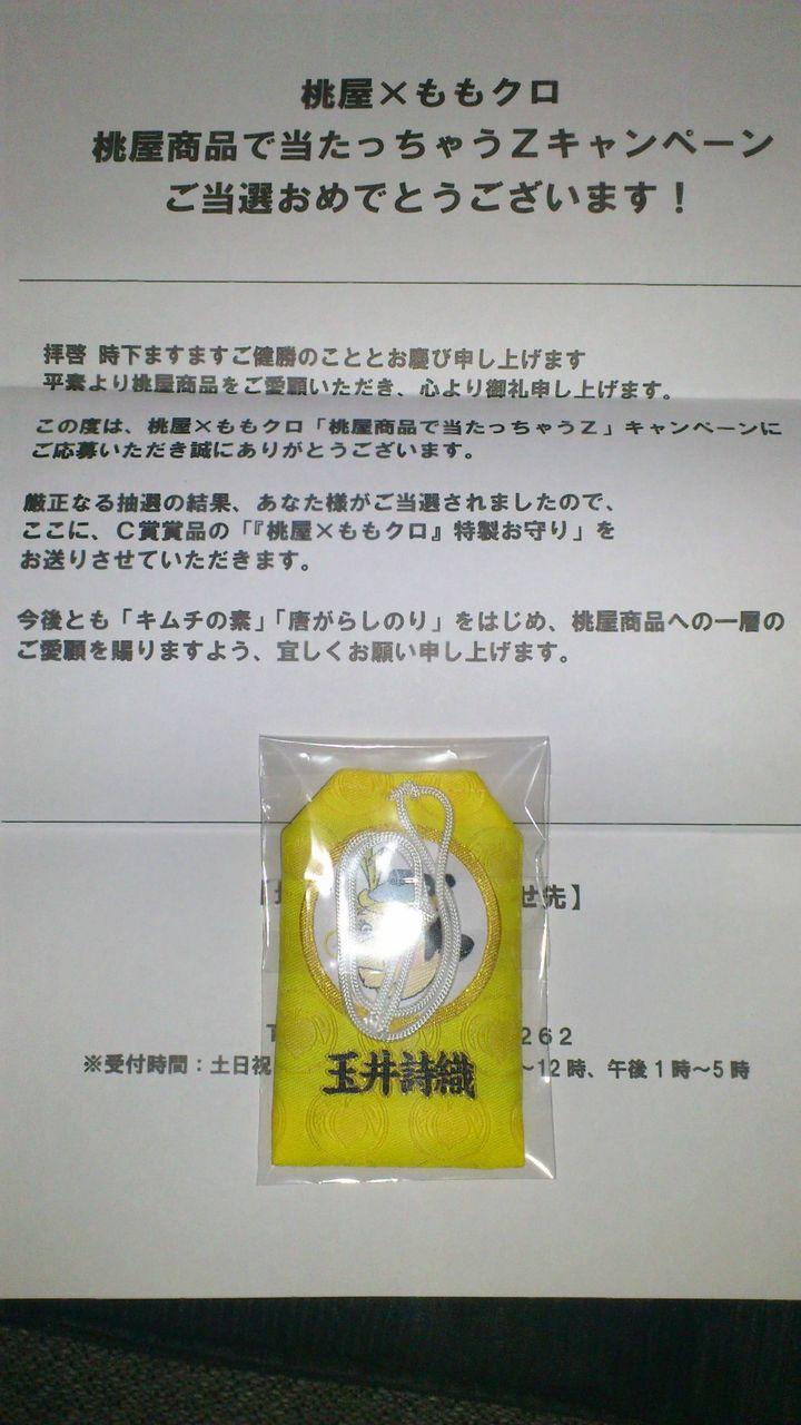 http://livedoor.blogimg.jp/omaeranews-idol/imgs/2/0/202eb62a.jpg