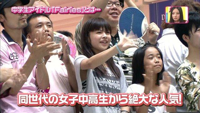 https://livedoor.blogimg.jp/omaeranews-idol/imgs/2/0/20e443c2.jpg