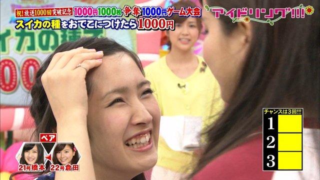 https://livedoor.blogimg.jp/omaeranews-idol/imgs/2/1/213aaa1f.jpg