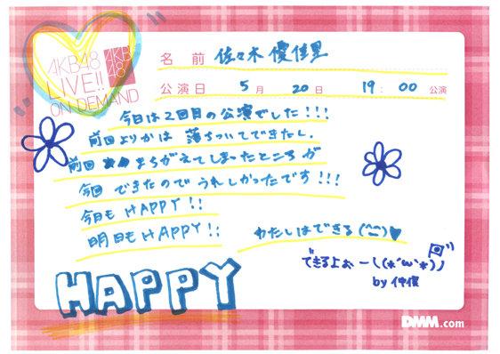 https://livedoor.blogimg.jp/omaeranews-idol/imgs/2/1/214d66b7.jpg
