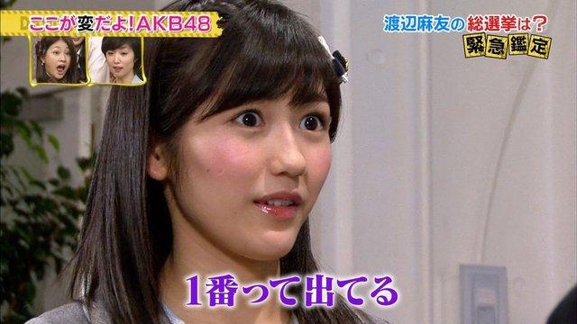 https://livedoor.blogimg.jp/omaeranews-idol/imgs/2/1/216c1476.jpg