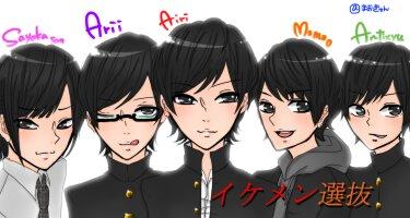http://livedoor.blogimg.jp/omaeranews-idol/imgs/2/1/2188c7c4.jpg