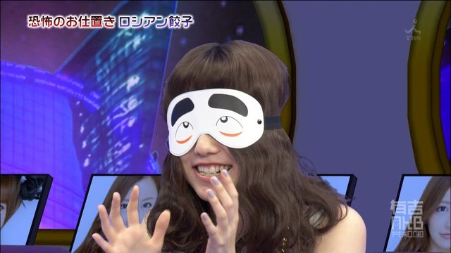 https://livedoor.blogimg.jp/omaeranews-idol/imgs/2/2/22c63008.jpg