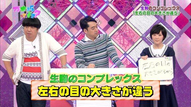 https://livedoor.blogimg.jp/omaeranews-idol/imgs/2/3/23cd8174.jpg