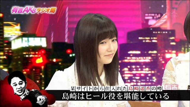 https://livedoor.blogimg.jp/omaeranews-idol/imgs/2/3/23de1894.jpg