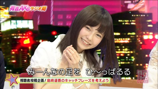https://livedoor.blogimg.jp/omaeranews-idol/imgs/2/5/25a42146.jpg
