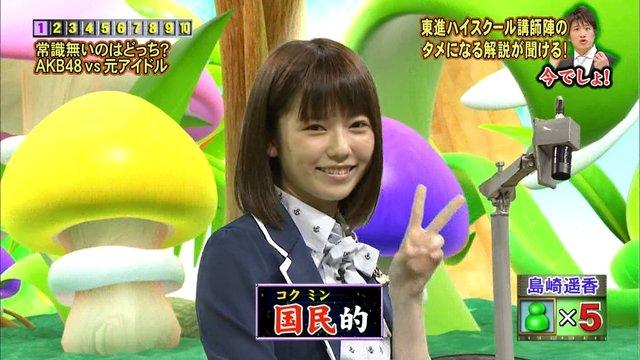 https://livedoor.blogimg.jp/omaeranews-idol/imgs/2/5/25bde900.jpg