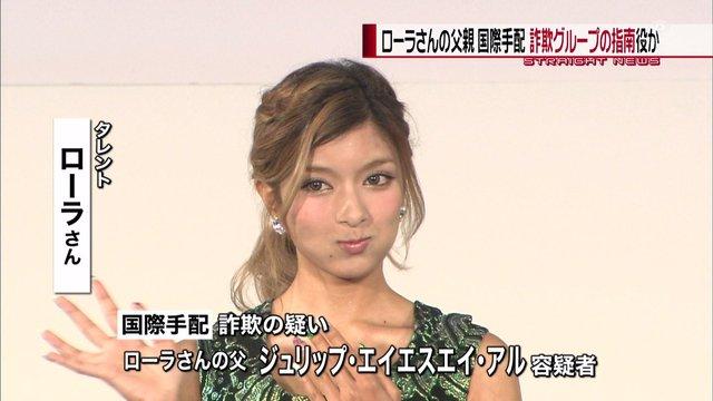https://livedoor.blogimg.jp/omaeranews-idol/imgs/2/5/25fc67a8.jpg