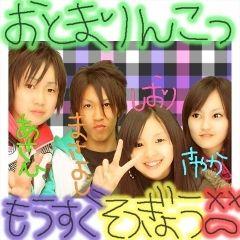 https://livedoor.blogimg.jp/omaeranews-idol/imgs/2/5/25fe49d0.jpg