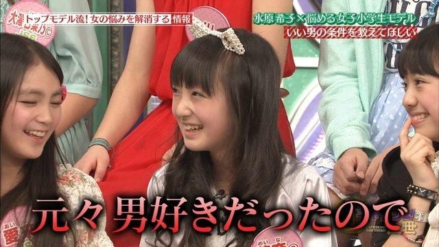 http://livedoor.blogimg.jp/omaeranews-idol/imgs/2/6/2678c8a1.jpg