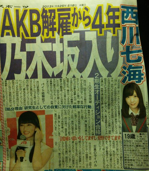 https://livedoor.blogimg.jp/omaeranews-idol/imgs/2/6/2682b013.jpg