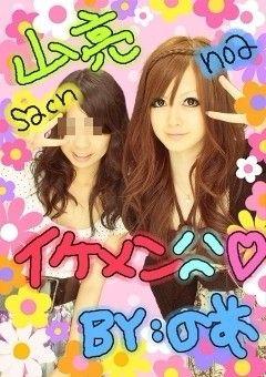 https://livedoor.blogimg.jp/omaeranews-idol/imgs/2/7/2754d1ae.jpg