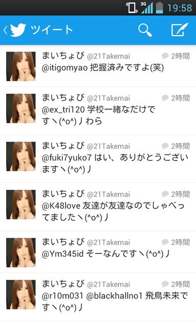 https://livedoor.blogimg.jp/omaeranews-idol/imgs/2/7/27eb7cfa.png