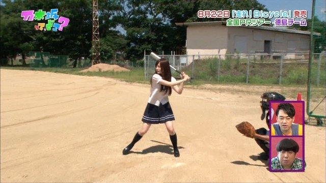 https://livedoor.blogimg.jp/omaeranews-idol/imgs/2/9/29017c8c.jpg
