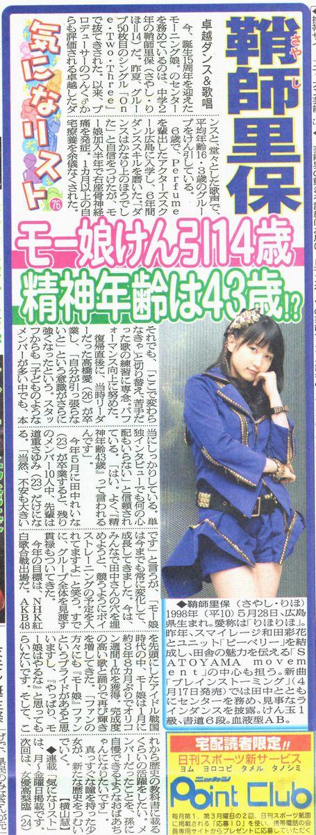 https://livedoor.blogimg.jp/omaeranews-idol/imgs/2/9/291489f8.jpg
