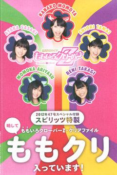 https://livedoor.blogimg.jp/omaeranews-idol/imgs/2/9/29c8bbf1.jpg