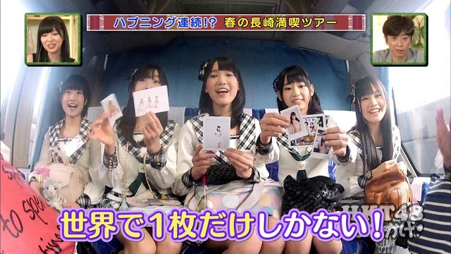 https://livedoor.blogimg.jp/omaeranews-idol/imgs/2/a/2a1e073f.jpg
